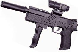 Elite Airsoft Pistole mit Schalldämpfer V52228 - 1