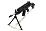 Kugelgewehr – Softair M86-3 80100 schwarz, mit Magazin und Munition, im Karton, ab 14 Jahren - 1