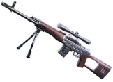 Softair Scharfschützen Gewehr Sniper Zweibein + Tragegurt - 1